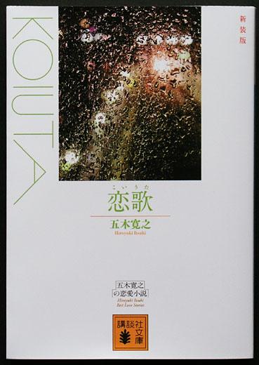 BOOK-KOIUTA.jpg