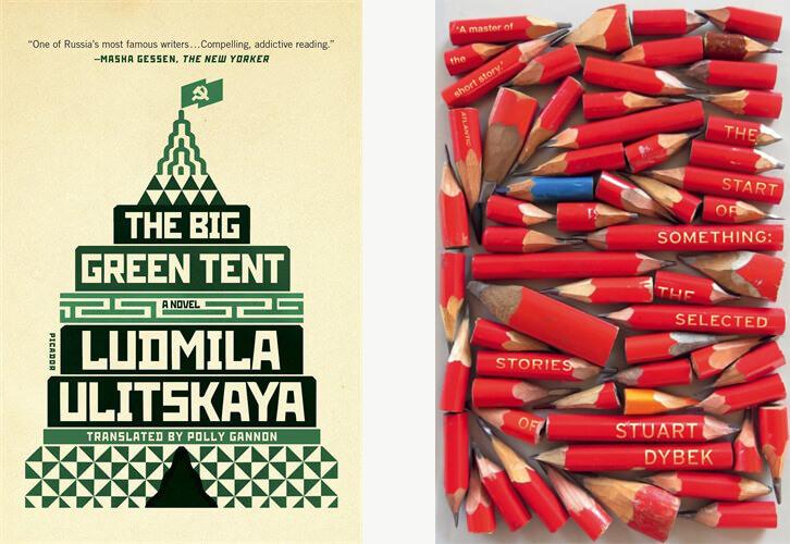 BigGreenTent.Ulitsukaya-StartOfSomething.Dybek.jpg