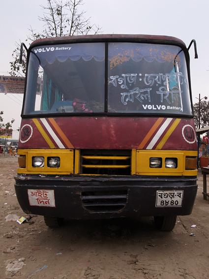 Bogra-Bus-R0128158.jpg
