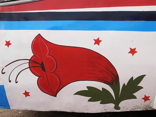 Bogra-Bus-R0128160.jpg