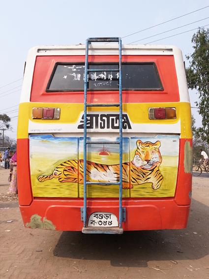 Bogra-Bus-R0128163.jpg
