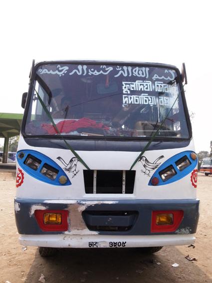 Bogra-Bus-R0128164.jpg