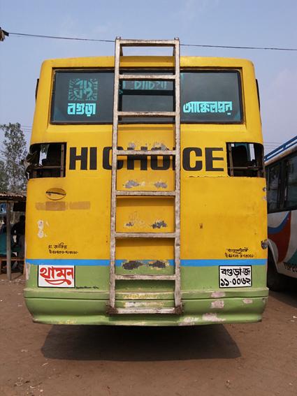 Bogra-Bus-R0128167.jpg