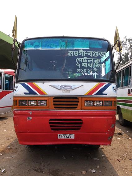 Bogra-Bus-R0128170.jpg