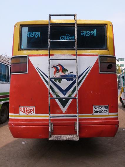 Bogra-Bus-R0128173.JPG