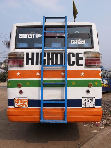 Bogra-Bus-R0128178.jpg