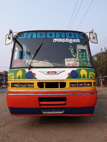 Bogra-Bus-R0128293.jpg