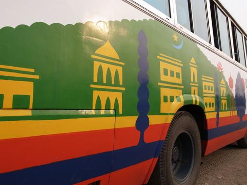 Bogra-Bus-R0128294.jpg