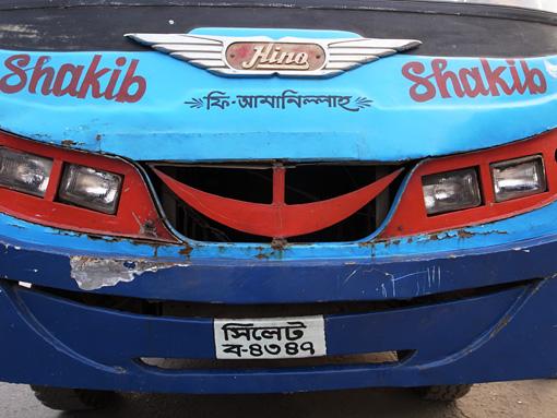 Bogra-Bus-R0128307.jpg