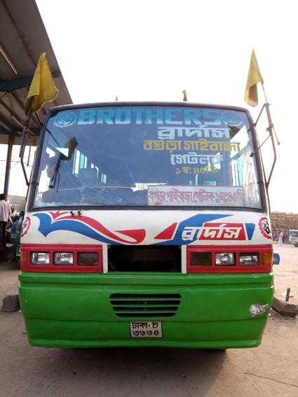 Bogra-Bus-R0128310.jpg
