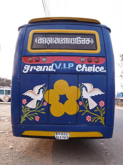 Bogra-Bus-R0128315.jpg