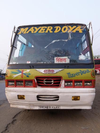 Bogra-Bus-R0128342.jpg