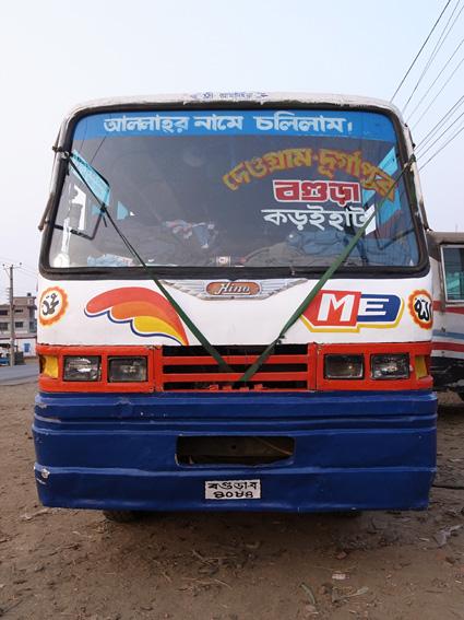Bogra-Bus-R0128343.jpg