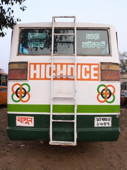 Bogra-Bus-R0128344.jpg