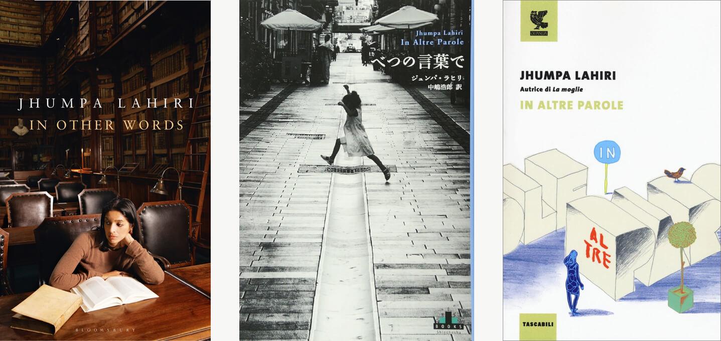Book-JhumpaLahiri-InOtherWords.jpg