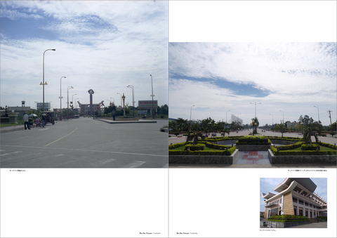 Border-MocBai-Bavet-2.jpg