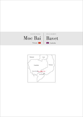 Border-MocBai-Bavet-IndexPage.jpg