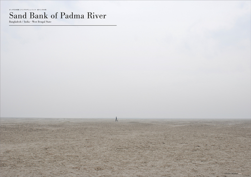 Border-Padma-Sandbank-1.jpg