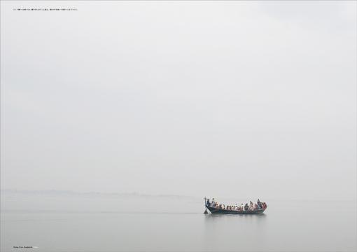Border-Padma-Sandbank-5.jpg