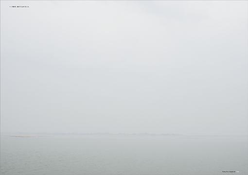 Border-Padma-Sandbank-6.jpg