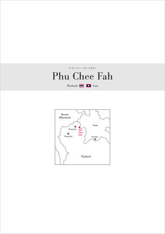 Border-PhuCheeFah-tobira.jpg