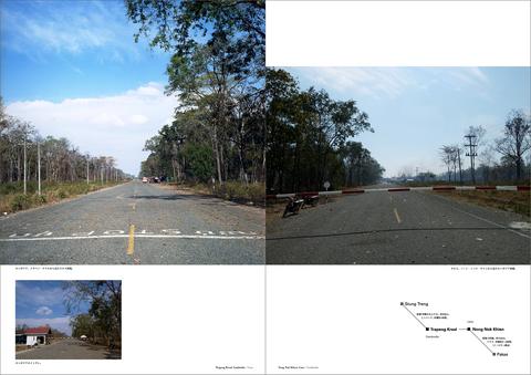 Border-TrapengKreal-NNk-3.jpg