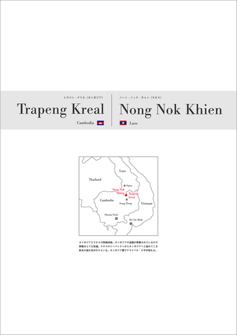 Border-TrapengKreal-NNk-top.jpg