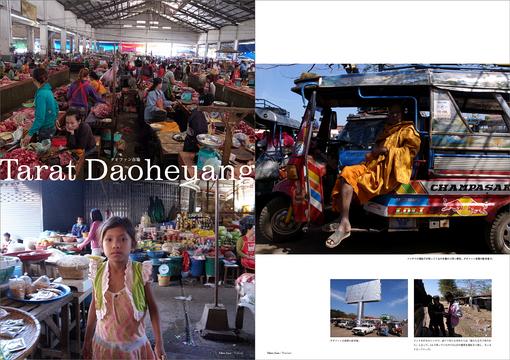 Border-VangTao-ChongMek-2.jpg