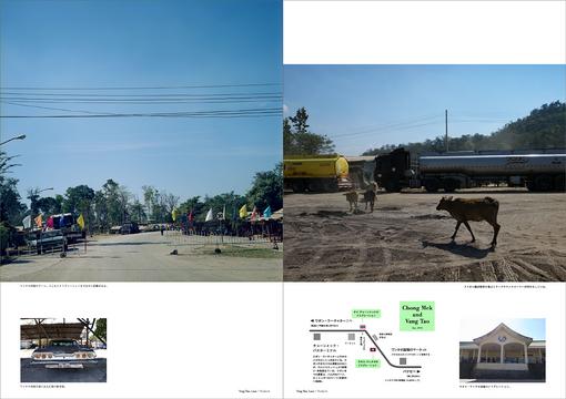 Border-VangTao-ChongMek-3.jpg