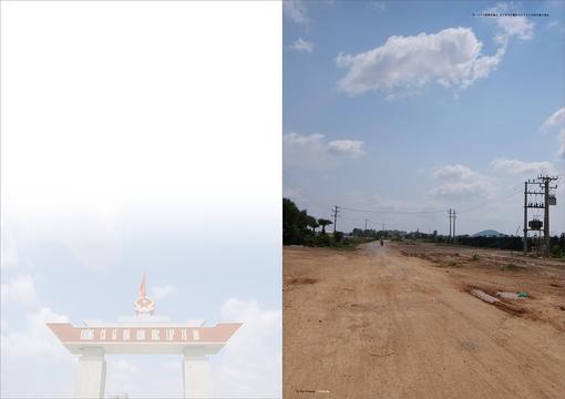 Border-XaXia-2.jpg