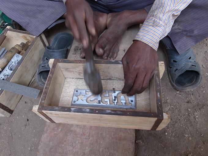BrickFields-Dhaka-R0127358.jpg