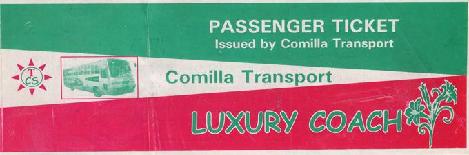 BusTicket-ComillaTransport.jpg