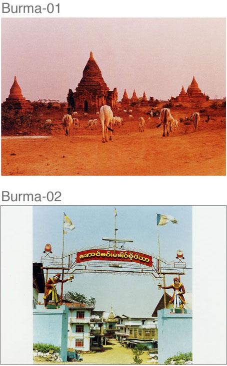 CARD-BURMA-01&02.jpg