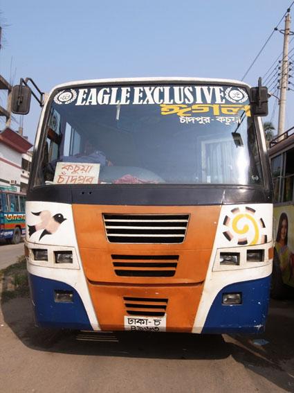 Chandpur-R0125708.jpg