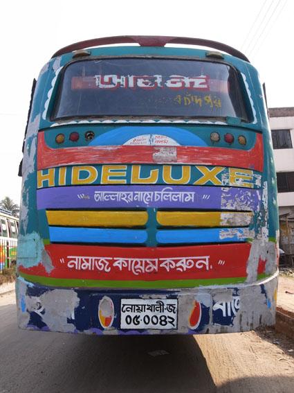 Chandpur-R0125894.jpg