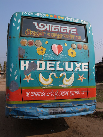 Chandpur-R0125912.jpg