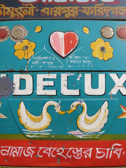 Chandpur-R0125913.jpg