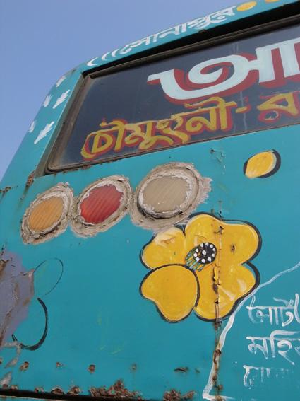 Chandpur-R0125918.jpg