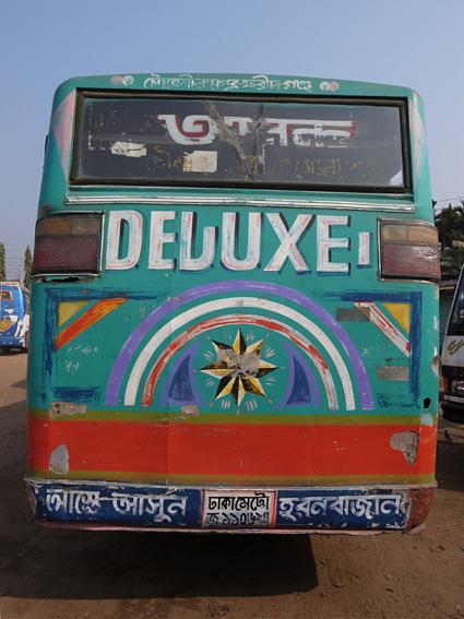 Chandpur-R0125921.jpg
