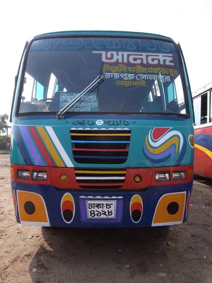 Chandpur-R0125922.jpg