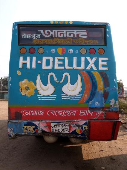 Chandpur-R0125934.jpg