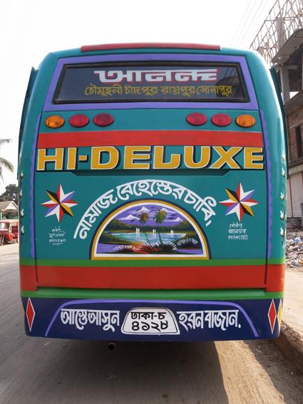 Chandpur-R0125944.jpg