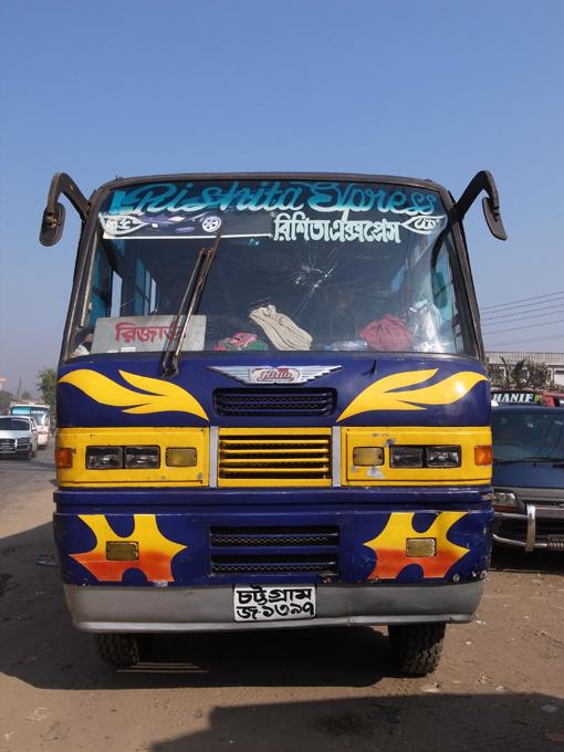 Chittagong-Bus-02-R0126492.jpg