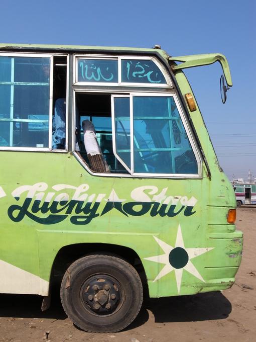 Chittagong-Bus-03b-R0126625.jpg