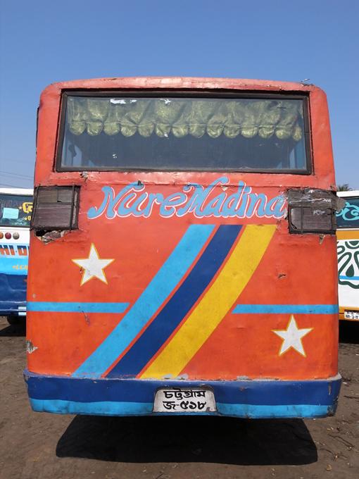 Chittagong-Bus-04a-R0126657.jpg