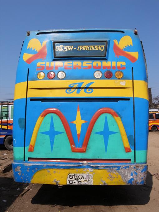 Chittagong-Bus-06-R0126674.jpg