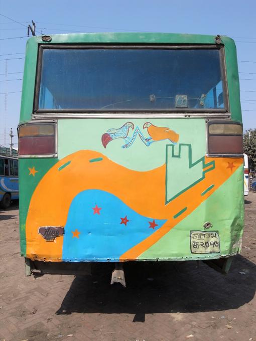 Chittagong-Bus-10a-R0126725.jpg