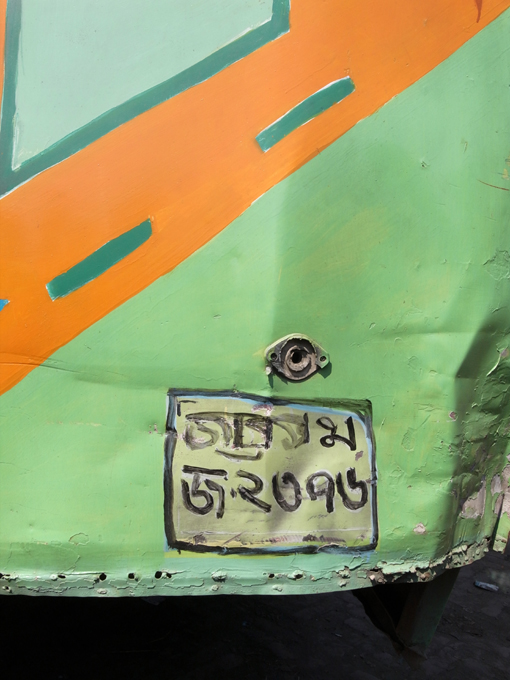 Chittagong-Bus-10c-R0126729.jpg