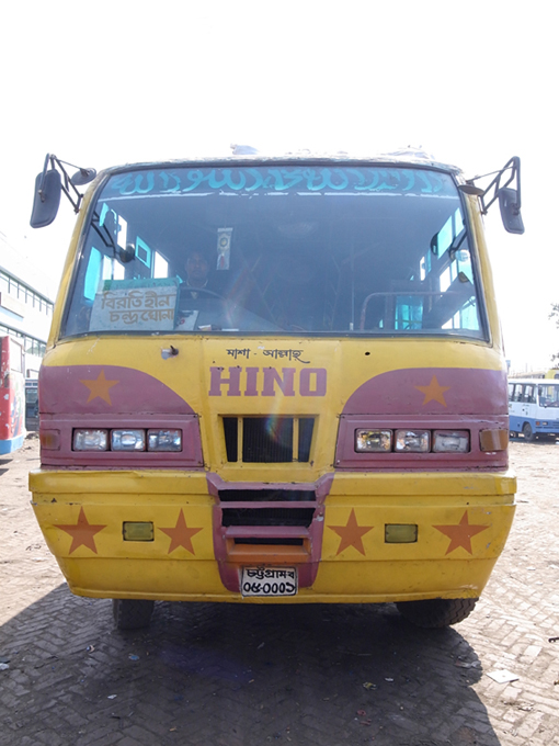 Chittagong-Bus-13-R0126703.jpg