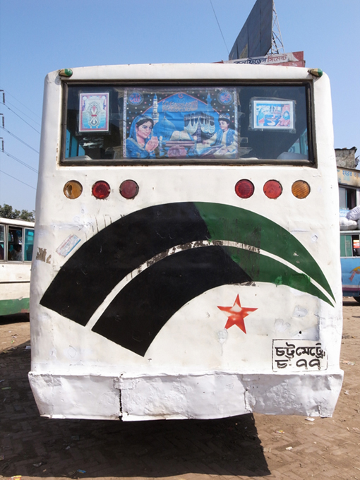 Chittagong-Bus-15-R0126633.jpg